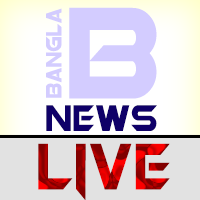 bangla Live Newspaper